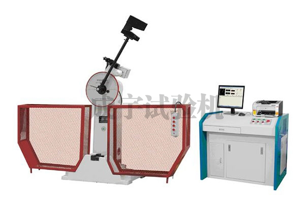 济宁微机控制摆锤冲击试验机