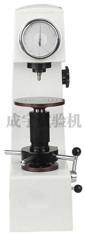上海HR-150A型洛氏硬度计
