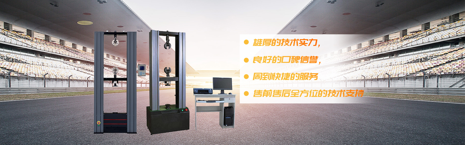 冲击试验机低温槽,济南成宇试验设备有限公司