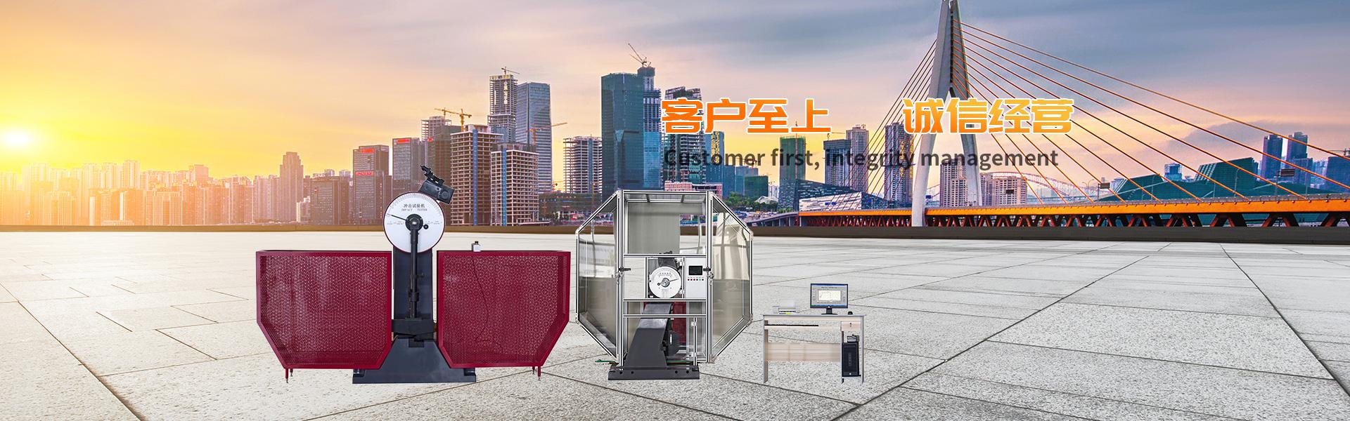 微型缺口拉床试验机,济南成宇试验设备有限公司
